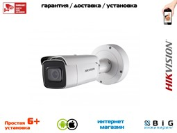 № 100080 Купить DS-2CD2623G0-IZS Томск